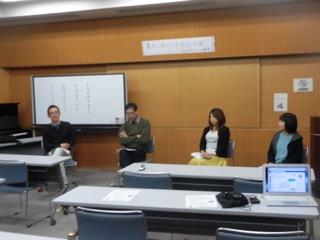 JAFAREC 13th Japan Men's Conference
