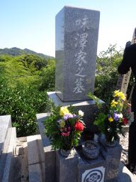 Innoshima graveyard