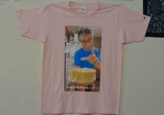 JAFAREC T-shirt