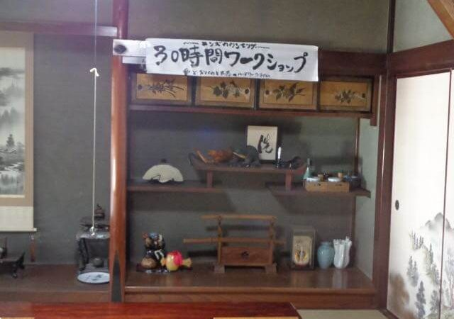 JAFAREC Ten-Sho-An 30-hour Workshop