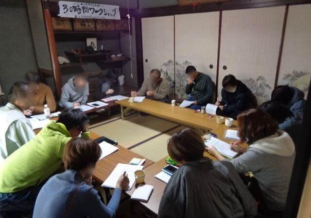 JAFAREC Ten-Sho-An 30-hour Workshop session
