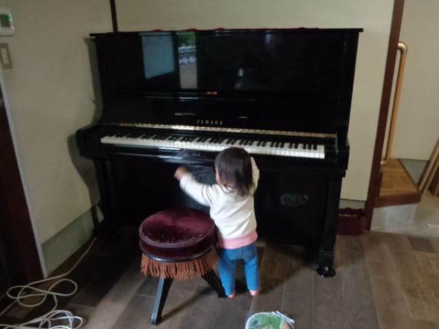 Ten-Sho-An piano mini with baby