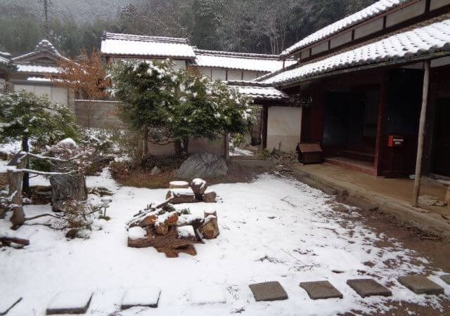JAFAREC Ten-Sho-An snow garden