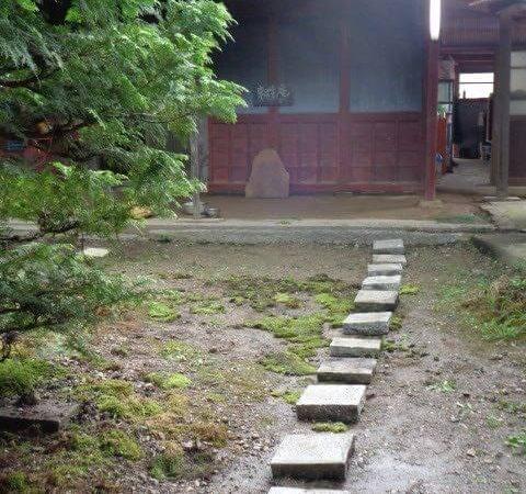 JAFAREC Ten-Sho-An stone steps