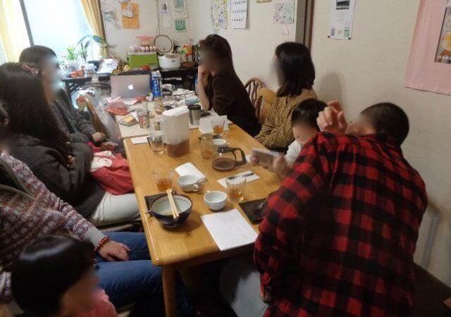 JAFAREC Women's workshop December 2020