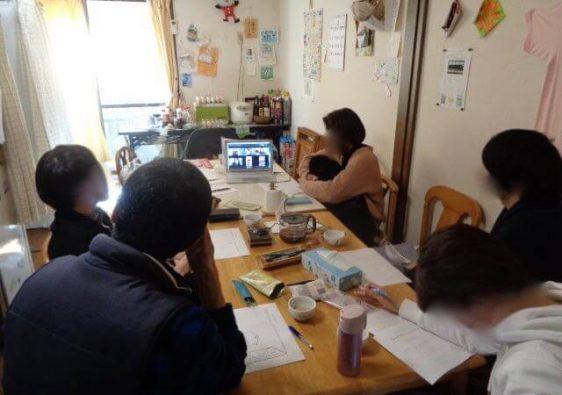JAFAREC Women's Workshop