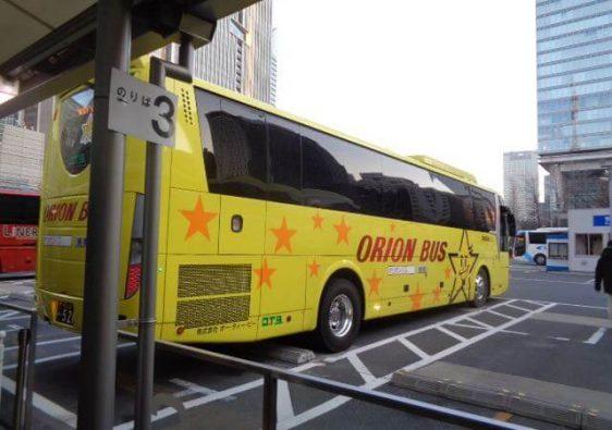 Yellow night bus arrival JAFAREC Workshop Tokyo