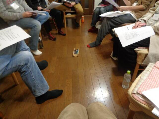 JAFAREC Men's Workshop March 2021