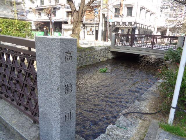 JAFAREC Spring stroll Kyoto 3