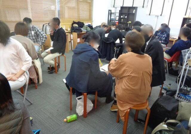 JAFAREC Tokyo workshop Mar 2021 full 2