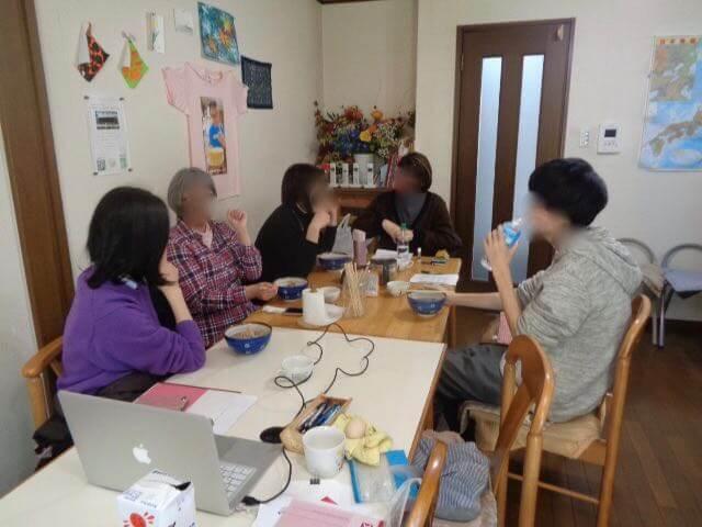 JAFAREC Women's Workshop March 2021