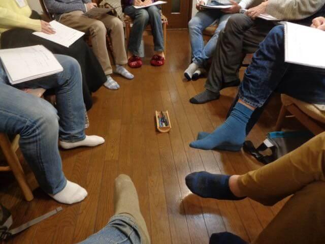 Men's workshop My Rules JAFAREC